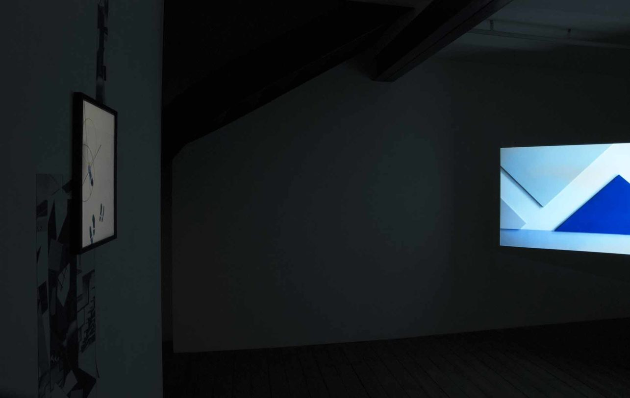 Exposition From Aerial Vortices d'Ani Schulze, 2015 – Photo (c) Jan Sipocz