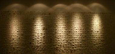 Qwon Soon Wang, Catching the child wall shadow, 2005, Hanji Casting Installation, 5000X3500cm,Goyang Residency