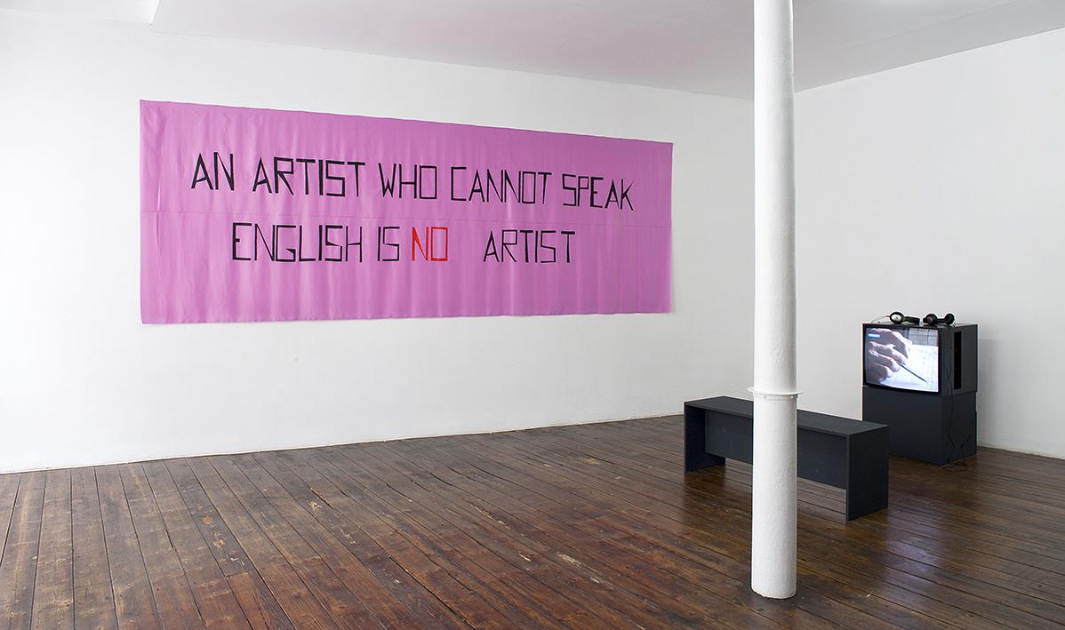 Mladen Stilinovic – An Artist Who Cannot Speak English Is No Artist, 1992 / Katarina Zdjelar – Shoum, 2009 – Photo : Klaus